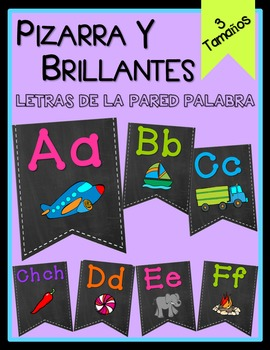 Chalkboard & Rainbow Word Wall Letters - SPANISH