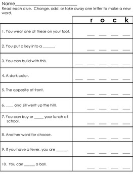 Change a Letter Worksheet and Key