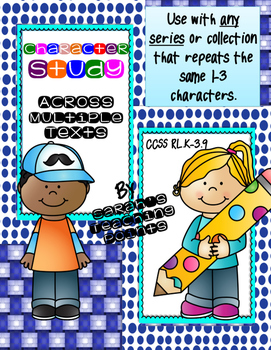 Character Traits and Author's Craft -- for use with any se