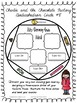 Charlie and the Chocolate Factory {Dodecahedron  Puzzle, N