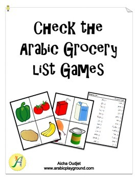 Check The Arabic Grocery List Games
