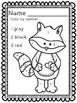 Chester Raccoon Color by Number, Letter, or Shape