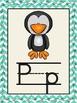 Chevron Alphabet Classroom Decor with Activities