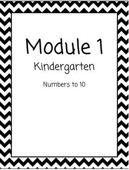 Chevron Math Binder Covers for Modules - Kindergarten