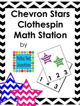 Chevron Stars Clothespin Math Station