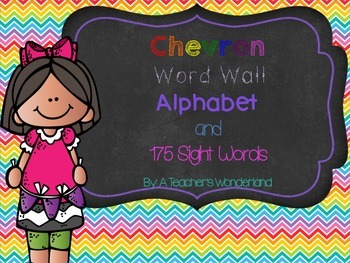 Chevron Word Wall and Sight Words