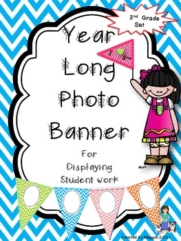 Chevron Year Long Banner for Display of 2nd Grade Work