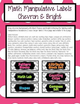 Chevron and Bright Math Manipulative Labels