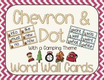 Chevron and Dots (with a camping theme) Word Wall Cards {E