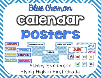 Chevron calendar decor {blue}