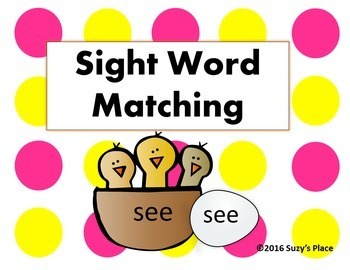 Chick Sight Word Match
