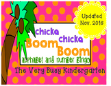 Chicka Chicka Alphabet and Number Bingo