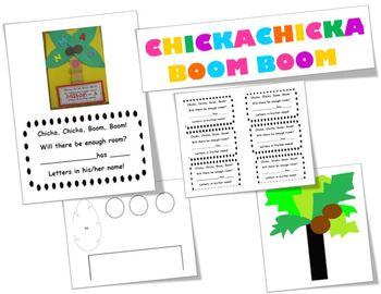Chicka Chicka Boom Boom - Bulletin Board Activity