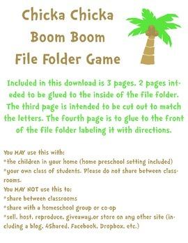 Chicka Chicka Boom Boom File Folder Game