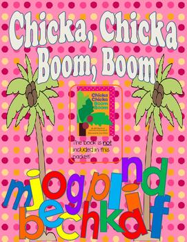 Chicka Chicka Boom Boom Mini Unit