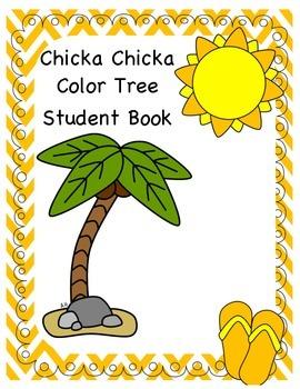 Chicka Chicka Boom Boom Student Book