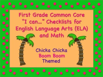 Chicka Chicka Boom Boom Theme First Grade Common Core Chec