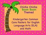 Chicka Chicka Boom Boom Themed Kindergarten Common Core Po