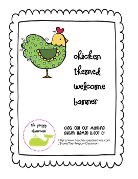 Chicken themed Chalkboard Welcome Banner