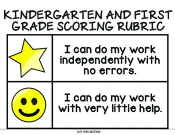 Child Friendly Scoring Rubric for Kindergarten and 1st Grade