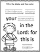 Children of the Bible Series. Jesus as a Child. Worksheets
