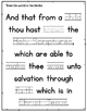 Children of the Bible Series. Timothy. Worksheets. Activit