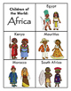 Children of the World: Africa - Activity Bundle