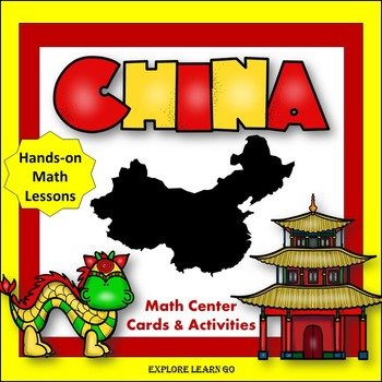 China Interactive Math Center lessons / Hands-on / Montess