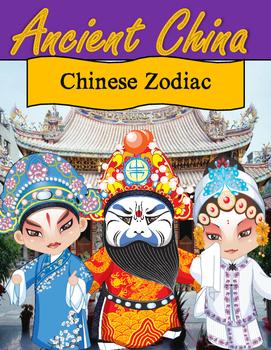 China: The Chinese Zodiac