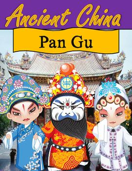 China: The Legend of Pan Gu