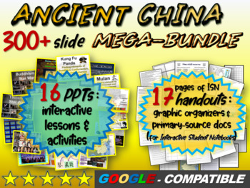 China Ultimate Bundle - 15 different documents (11 PPTs, 4