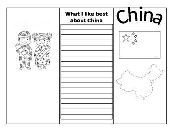 China Unit - Brochure