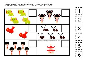 China themed Match the Number preschool learning game.  Da