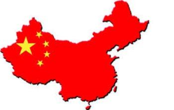 China third grade Social Studies