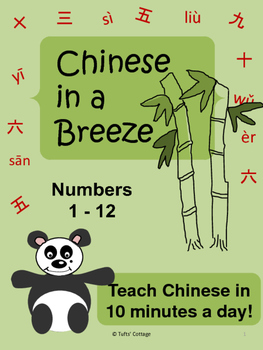 Chinese 10 minute lessons-Numbers 1-12