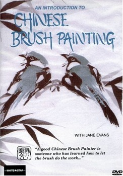 Chinese Brush Painting Book & Video