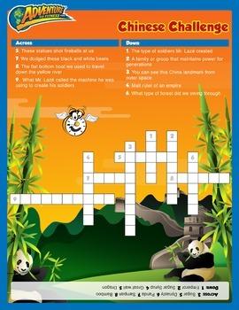 Chinese Challenge Crossword Puzzle