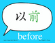 Chinese Character Connecting Words Crucial for Fluency and