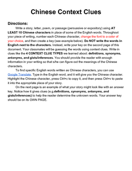 Chinese Context Clues -- A Cloze Reading & Writing Activity