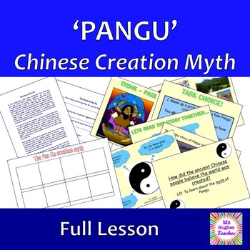 Chinese Creation Myth Pan Gu Powerpoint and Activities wor