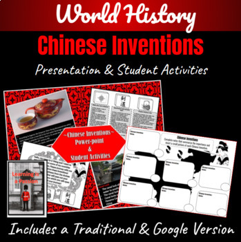Chinese Inventions: Power-point & Hands-on Student Activities