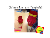 Chinese Lantern- Chinese New Year Activity