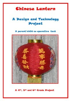 Chinese Lantern: a design and technology project