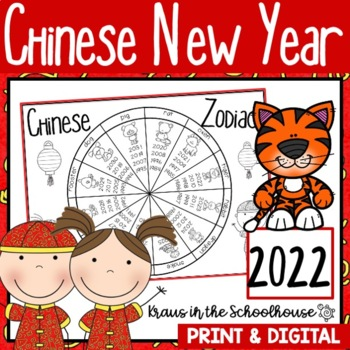 Chinese New Year - 2017 Year of the Rooster Activities and
