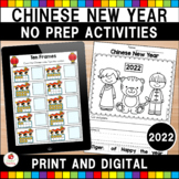 Chinese New Year No Prep Activities 2016