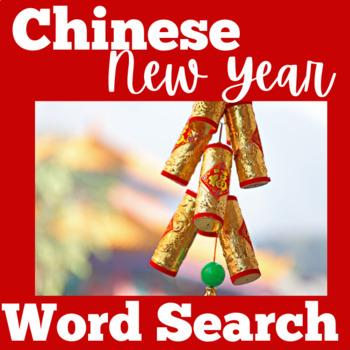 Chinese New Year   Chinese New Year Activities   Chinese N