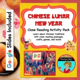 Chinese New Year 2017 - Complete Activity Pack