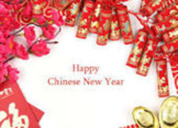LESSON/ACTIVITIES: Chinese New Year 2017 for the Smart Board
