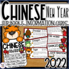 Chinese New Year - 2016 - Literacy and Flip Book Craft (differentiated)