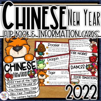 Chinese New Year - 2017 - Literacy and Flip Book Craft (di